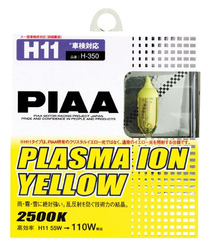 PIAA Plasma Ion Crystal Yellow